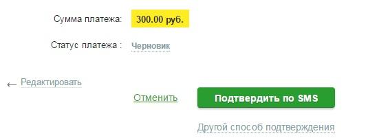 Сбербанк онлайн5c5dd20945cb1