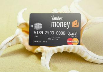 Известная российская платёжная система Яндекс.Деньги ежедневно увеличивает число своих пользователей на несколько тысяч человек5c5dd231ecd32