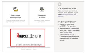 Получить статус путём заполнения анкеты могут только граждане РФ возрастом от 18 лет и старше5c5dd2326dd2c