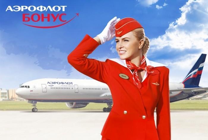 Программа Сбербанк Аэрофлот Бонус5c5dd2466cc58