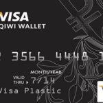 Виртуальная карта киви: что выбрать QVC или QVV?5c5dd24f89af5
