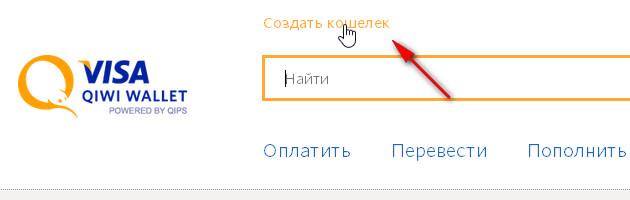 создать киви кошелек в беларуси регистрация5c5dd2a40898d