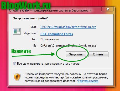 система безопасности5c5dd38e0d398