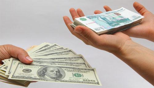 Обмен денег разных стран5c5dd444670b5