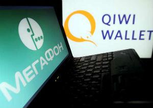 Qiwi - платежная система, созданная в СНГ5c5dd64565b57