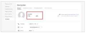 Информацию, которая требуется для этого, можно разделить на две части: реквизиты моего счета Яндекс.Деньги и реквизиты получателя5c5dd7d3ae6b6