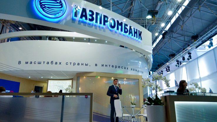 Автокредит в Газпромбанке5c5dd8838c482