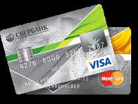 кредитная карта сбербанк условия пользования5c5dd9be22b92