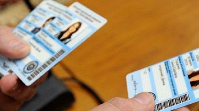 Студенческий проездной билет, Нижний Новгород5c5ddb3cb4aa2