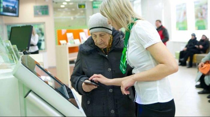 Где действует и как пользоваться социальной картой от Сбербанка для пенсионеров5c5ddbb753cf5