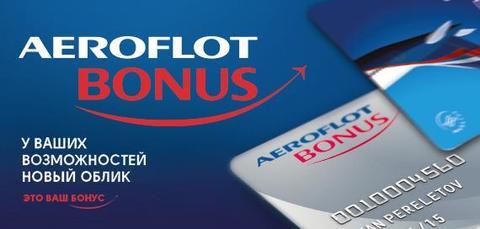 sber aeroflot5c5ddbbb68399