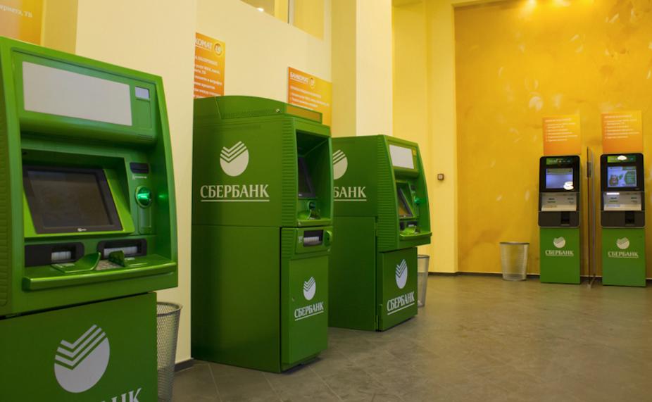 Разблокировка услуги Мобильный банк от Сбербанка через банкомат5c5ddc638dd7b