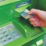 как обналичить деньги с кредитной карты сбербанка без комиссии5c5ddcbfb21dc