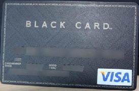 visa black card, черная карта виза5c5ddcf0e4ebb