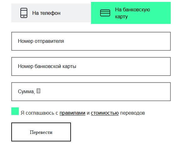 форма5c60013229da3