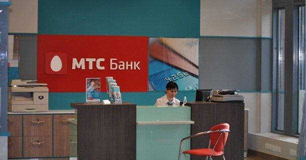 Как проверить баланс на карте МТС Банка?5c60019ce8d53