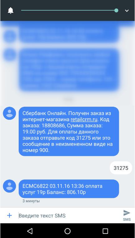 5c600273a94f5