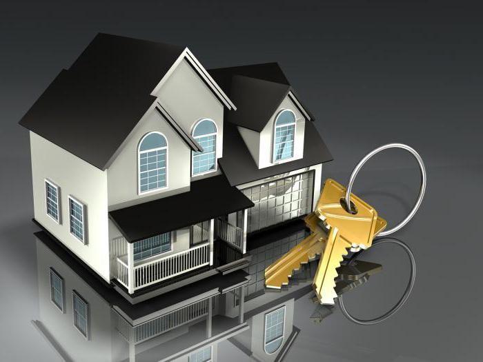 Условия получения субсидии госслужащими на приобретение жилья5c6002963bbc2