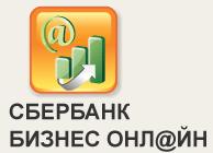 sberbiznes5c6002b57c596