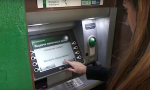 bankomat5c60041142cf5