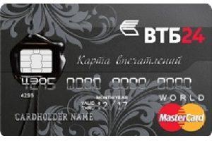 imgcard_product_376-15c6004192440b
