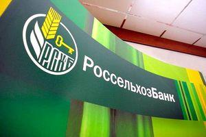 Преимущества рефинансирования ипотеки в Россельхозбанке5c6132bf17888
