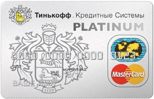 Кредитная карта Тинькофф5c6132f86825c