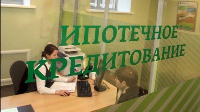 Налоговый вычет по ипотеке на вторичное жилье в Сбербанке5c6133086f8a4