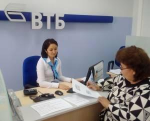 Программы кредитования пенсионеров  ВТБ 245c61352b5b700