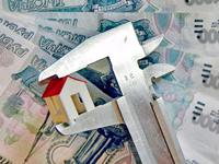 Ипотека банка Возрождение5c61353b41081