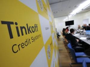 Кредитная карта Тинькофф банк5c613664843a3