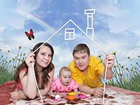 ипотека для сотрудников ржд 20185c61369345e72