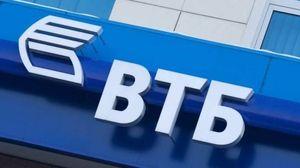 Оформление ипотеки по 2 документам от ВТБ245c61373f50911