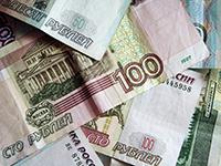 налоговый вычет по процентам по ипотеке в 2018 году5c619924ce950