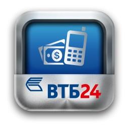 Виды кредитов в ВТБ 24, которые можно погасить досрочно5c61994db2716