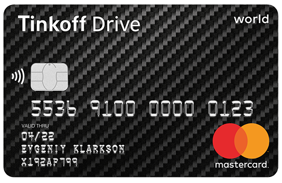 Внешний вид карты Tinkoff Drive5c61999472efc