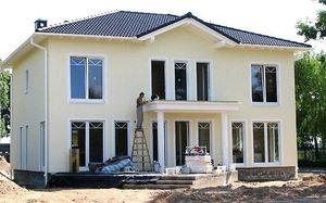 Ипотека от Сбербанка на строительство дома с использованием материнского капитала5c619d502692d