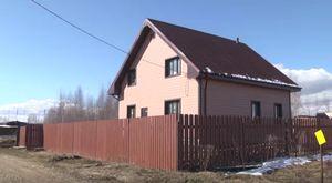 Военная ипотека на строительство дома от Сбербанка5c619d50934e5