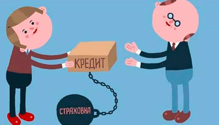 россельхозбанк аккредитованные страховые компании ипотека5c619de8532b1