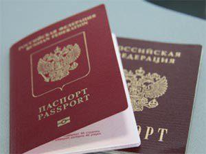 Заграничные паспорта5c6330a7935aa