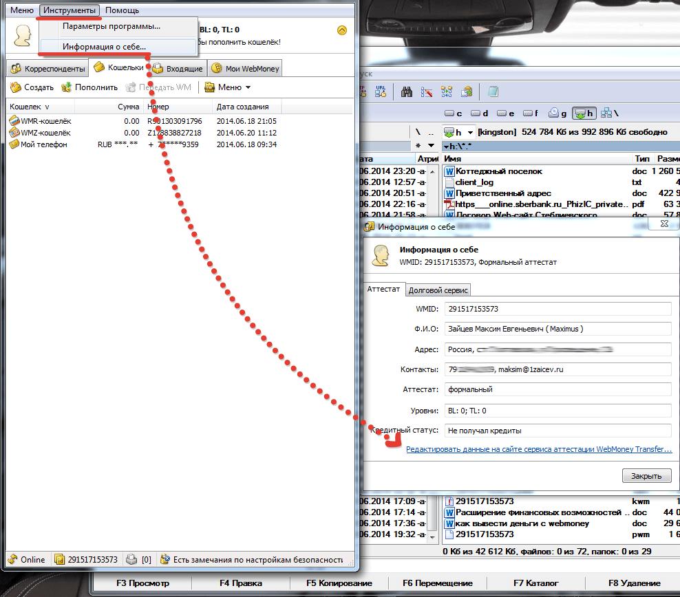 Изменить информацию о себе5c634cbfb65c0