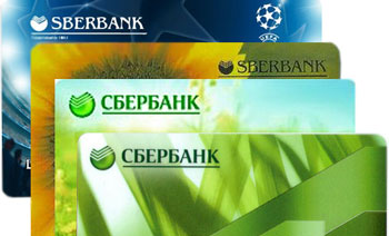 Оплату кредитов можно осуществлять вот такими вот картами Сбербанка5c619f23a3844