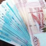 займы до 50000 рублей5c619f7b6ce47