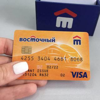 Кредитная карта Cash-back от банка Восточный5c619f8332de9