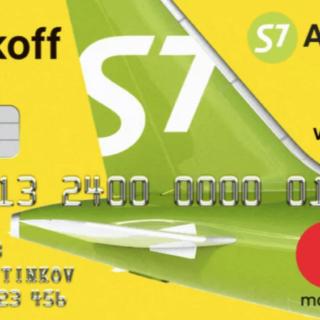 Кредитная карта S7 Airlines банка Тинькофф5c619f871a75f