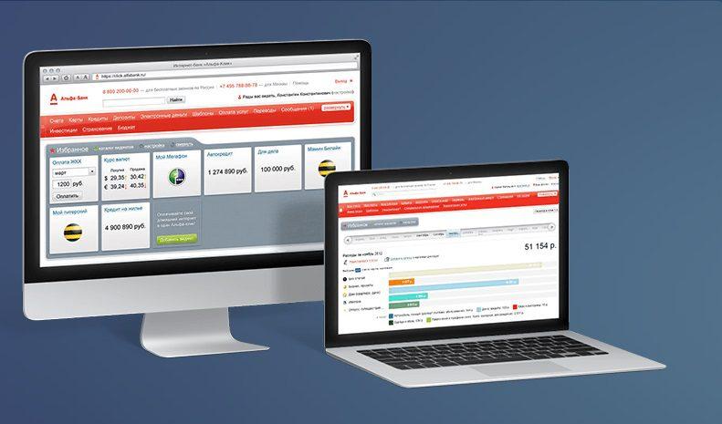 Внешний вид интернет-Банка Альфа-Клик5c63934079286