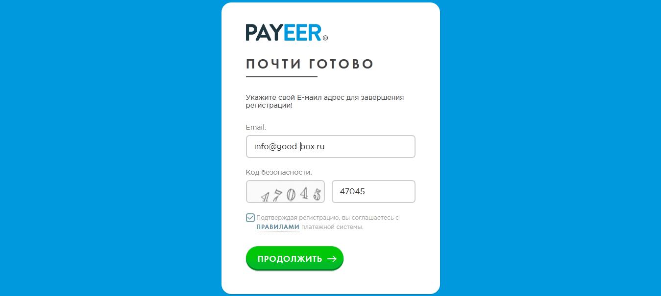 payeer кошелек личный кабинет5c63af377146b