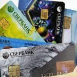 виды дебетовых карт сбербанка в 2017-2018 годах5c63e77bc9597