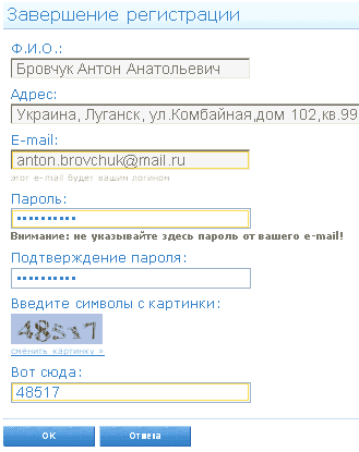 завершение регистрации вебмани5c64f2b93b1f2