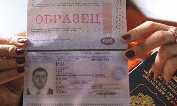 Как получить паспорт нового образца5c650ed1a11c0